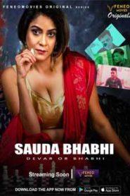 Sauda Bhabhi (2020) Episode 1 FeneoMovies