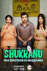 Shukranu (2020) Hindi