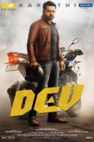 Dev (2019) South Hindi Dubbed