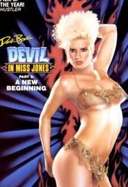 Devil In Miss Jones 3 (1986)