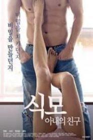 Housekeeper My Wifes Friend (2019) Korean