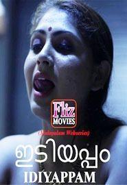 Idiyappam (2020) FlizMovies Malayalam