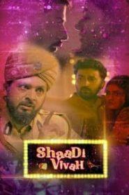 Shaadi Vivah (2020) Hindi Kooku