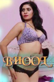 Bhool FeneoMovies (2020) S1 Ep1 Hindi