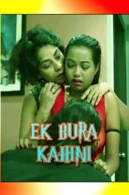 Ek Bura Kahini GupChup (2020) Hindi Episode 4