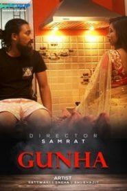 Gunha GupChup (2020) Hindi Episode 1