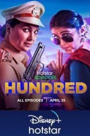 Hundred (2020) Hindi Season 1 Hotstar Complete