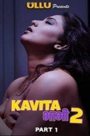 Kavita Bhabhi Season 2 (2020) (Part 3) ULLU