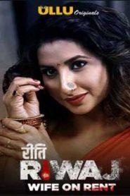 Riti Riwaj Part 2 (2020) Hindi Short UllU