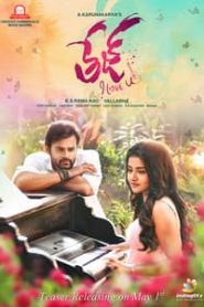 Tej I Love You (2018) South Hindi