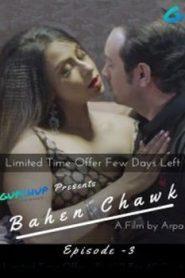 Bahen Chauk GupChup (2020) Episode 3