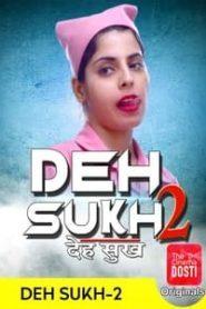 Deh Sukh 2 CinemaDosti (2020)