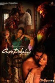 Gurudakshina (2015) Hindi