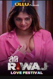 Riti Riwaj Ullu Part 3 (2020) Hindi
