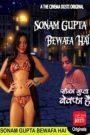 Sonam Gupta Bewafa Hai (2020) CinemaDosti