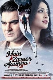 Main Zaroor Aaunga (2019) Hindi