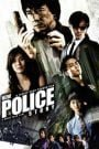 New Police Story (2004) Hindi Dubbed