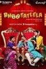 Bhootatlela (2020) Hindi Season 1