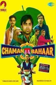 Chaman Bahar (2020) Hindi