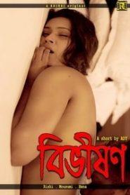 Bibhison (2020) Bengali Khirki Originals
