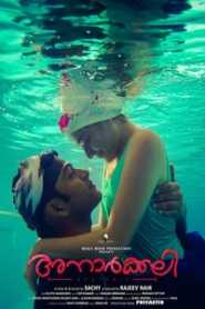 Anarkali (2020) Hindi Dubbed