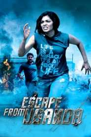 Escape from Uganda (2013) South Hindi Dubbed