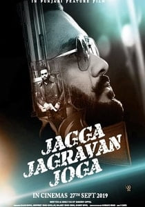 Jagga Jagravan Joga (2020) Punjabi