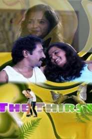The Thirst (2020) Episode 1 Kannada Masti Movies