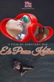 Ek Prem Katha (2020) Flizmovies Bengali