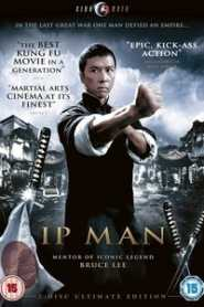Ip Man (2008) Hindi Dubbed