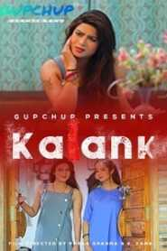 Kalank (2020) Episode 2 GupChup