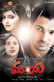 Maaya (2014) South Hindi Dubbed
