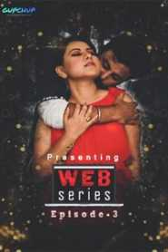 Web Series (2020) Episode 3 GupChup