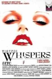 Whispers (1990)