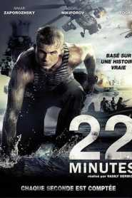 22 Minuty (2014) Hindi Dubbed
