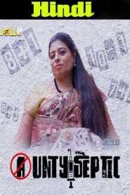 Antiseptic (2020) Jolluapp Hindi Episode 1