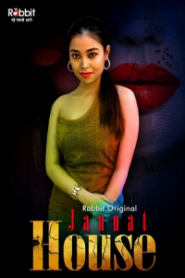 Jannat House (2020) Rabbit Episode 1