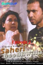 Saheri Doodhwala (2020) GupChup Episode 2