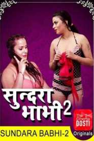 Sundra Bhabhi 2 (2020) CinemaDosti