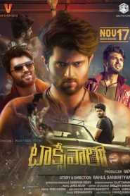 Taxiwala (2018) South Hindi Dubbed