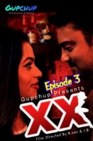 XX GupChup (2020) Episode 3