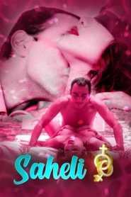Saheli Kooku (2020) Originals