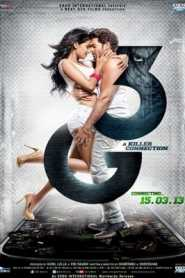 3G A Killer Connection (2013) Hindi
