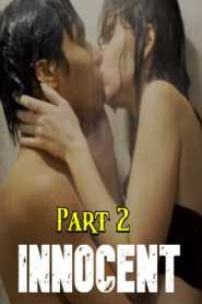 Innocent Part 2 (2020) ULLU Hindi