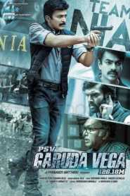 PSV Garuda Vega (2017) South Hindi Dubbed