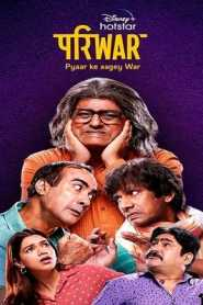 Pariwar (2020) Hindi Season 1 Complete
