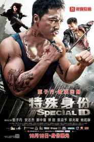 Special ID (2013) Hindi Dubbed