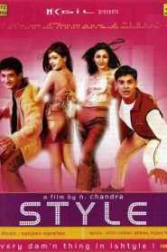 Style (2001) Hindi