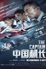 The Captain (2019) Hindi Dubbed