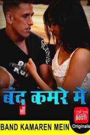 Bandh Kamare Mein (2020) CinemaDosti